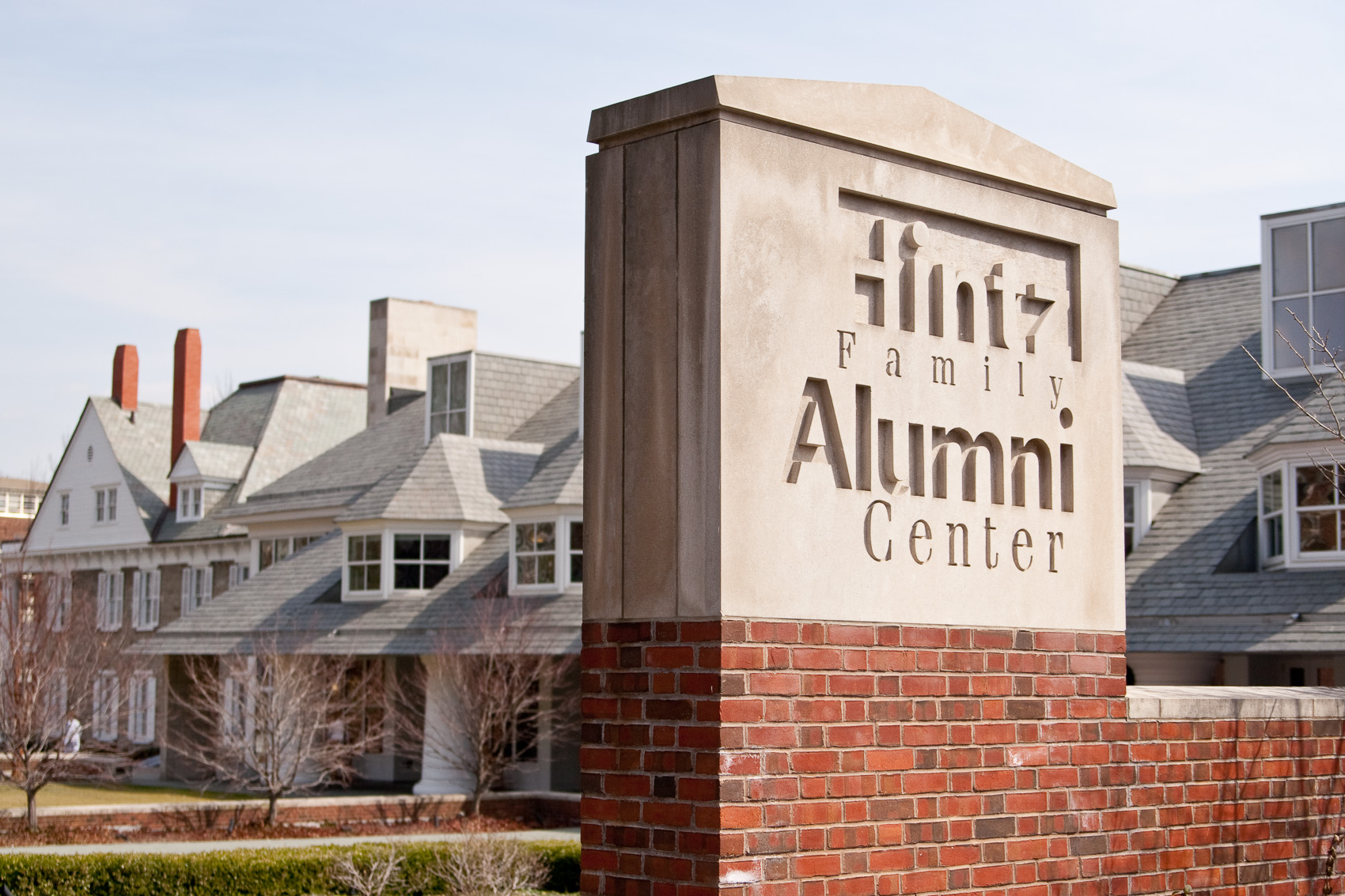 Signage of the Hintz Alumni Center at Penn State University in State College, PA | J. Eldon Zimmerman Photography | Lancaster, PA Architecture Photographer